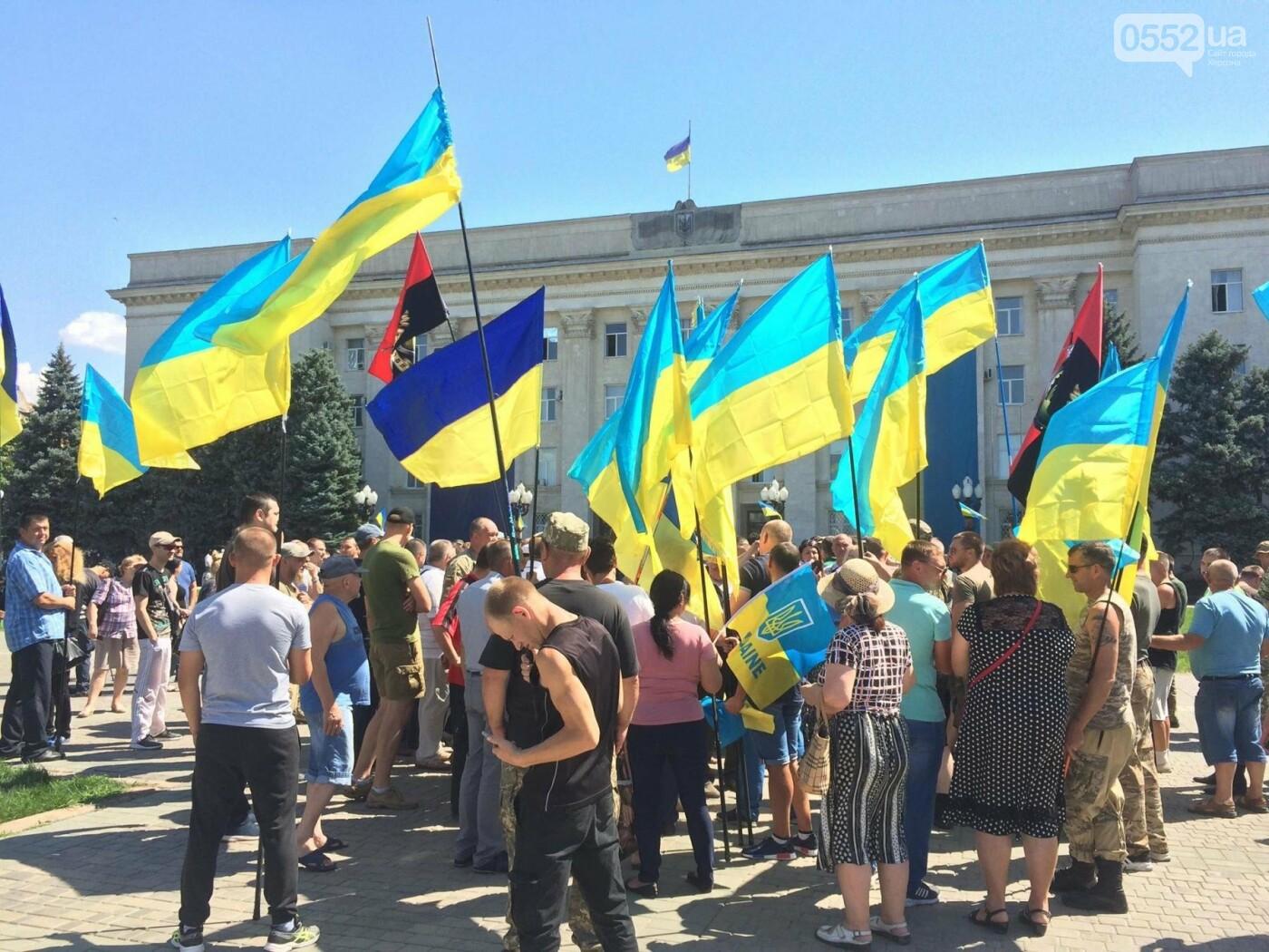 Митинг под Херсонской ОГА - провокация пророссийских сил?, фото-1