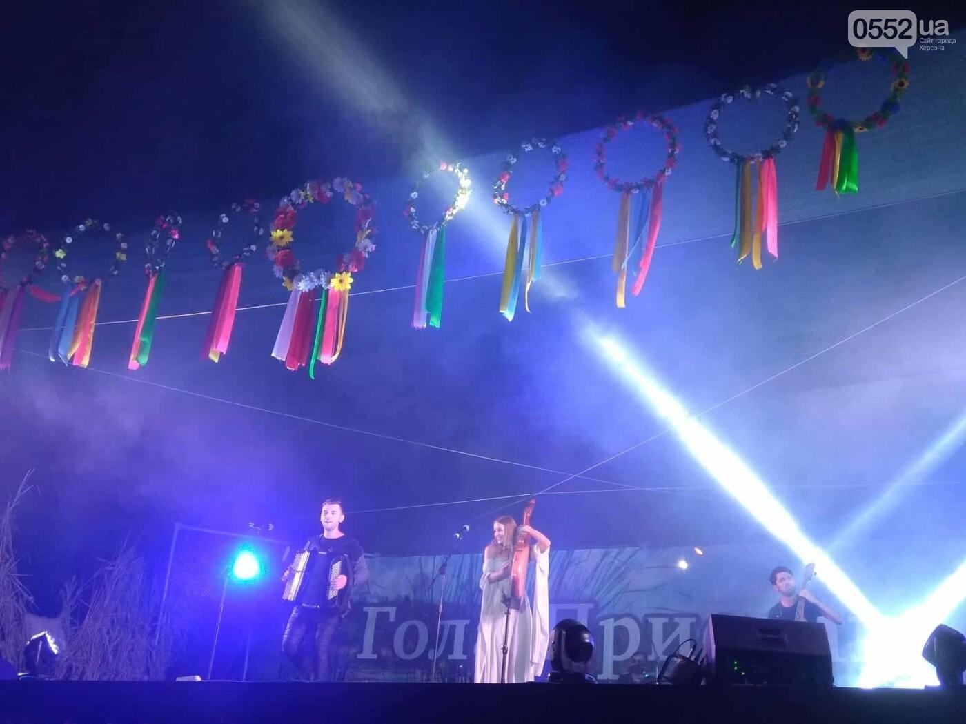 На Херсонщині відсвяткували «Купальські зорі», фото-3