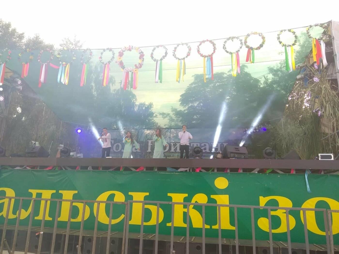 На Херсонщині відсвяткували «Купальські зорі», фото-9