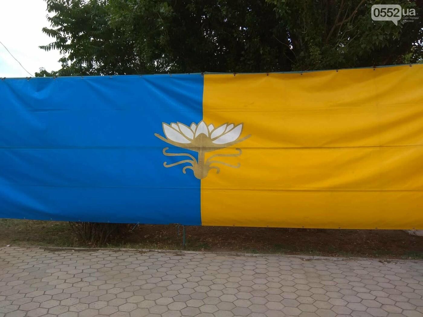 На Херсонщині відсвяткували «Купальські зорі», фото-7
