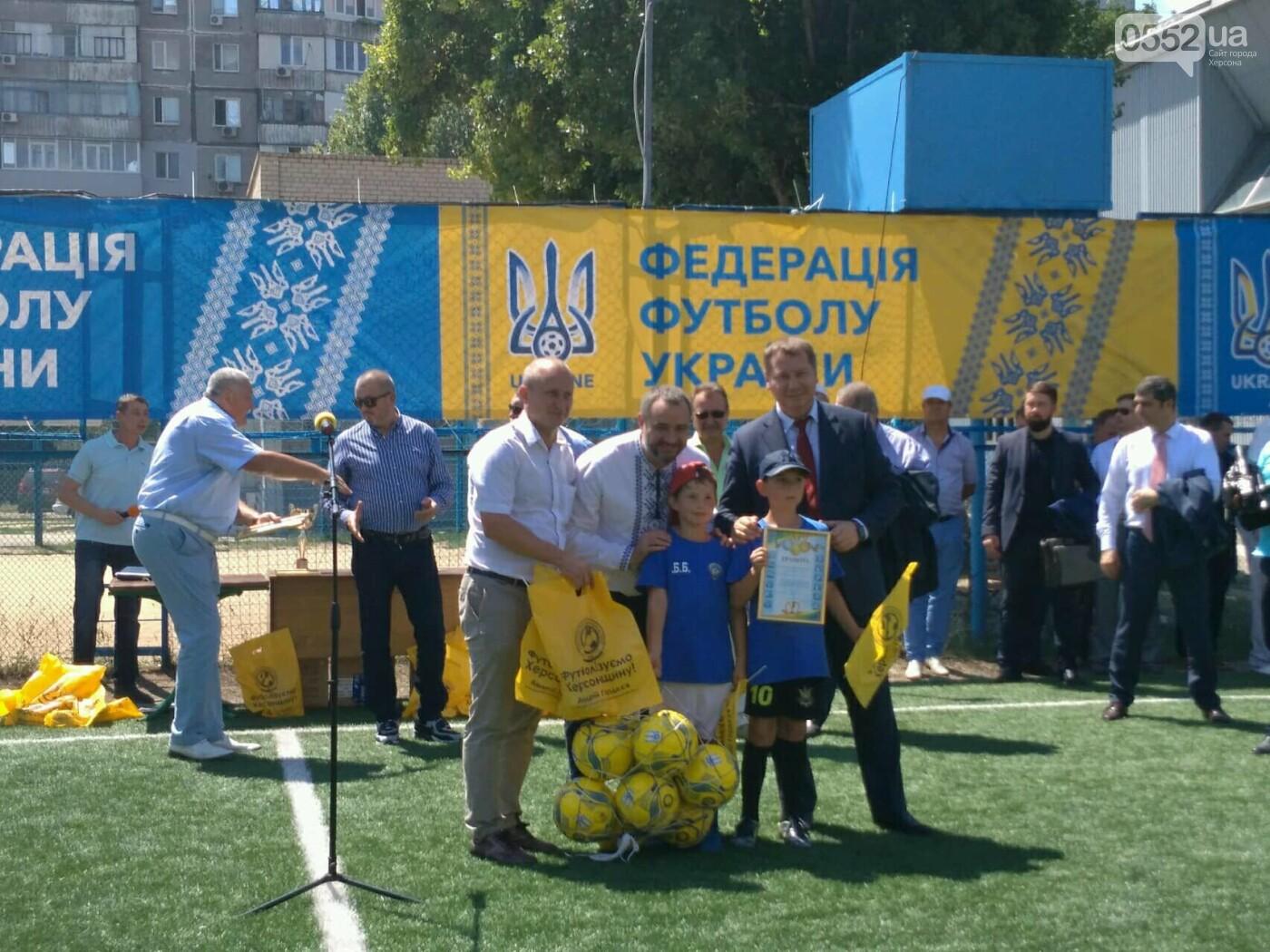 В Херсоне наградили победителей футбольных турниров, фото-2