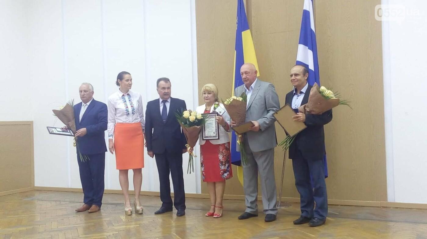 У Херсонській міськраді нагородили Почесних громадян міста, фото-1