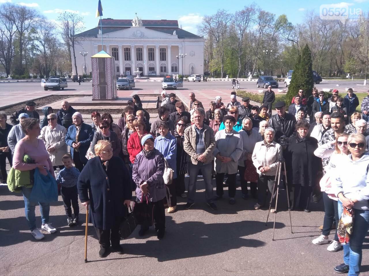 В Новой Каховке народ бунтует против повышения тарифов на воду, фото-1