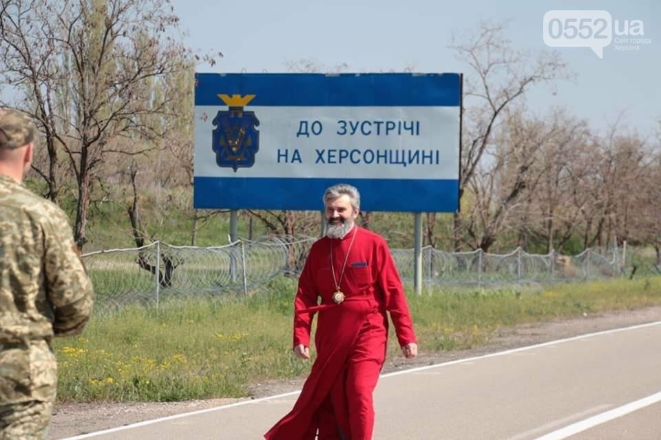 Благодатный огонь в Крым передали пограничники Херсонской области , фото-3