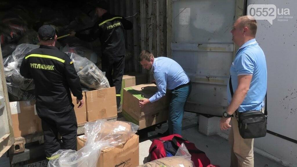 Спасатели Херсонщины получили груз «гуманитарки» из США , фото-1