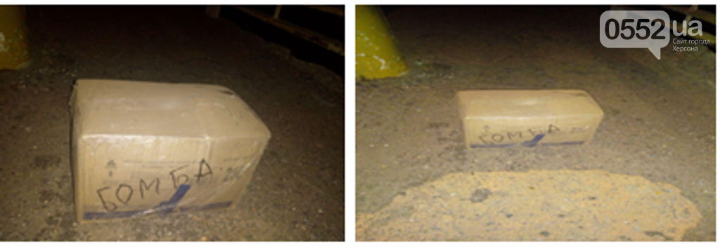 Под Херсоном нашли «бомбу»: автомобильное движение перекрыли на несколько часов, фото-1