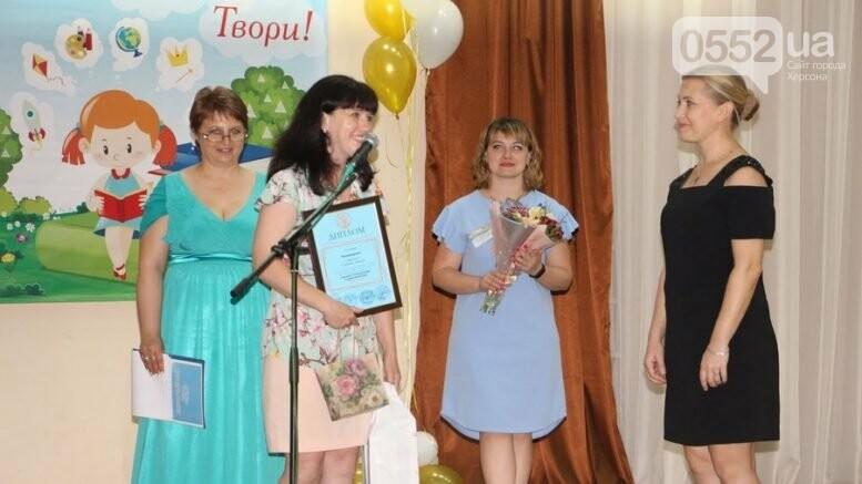 На Херсонщине назвали победителя областного конкурса «Правовые ориентиры», фото-1