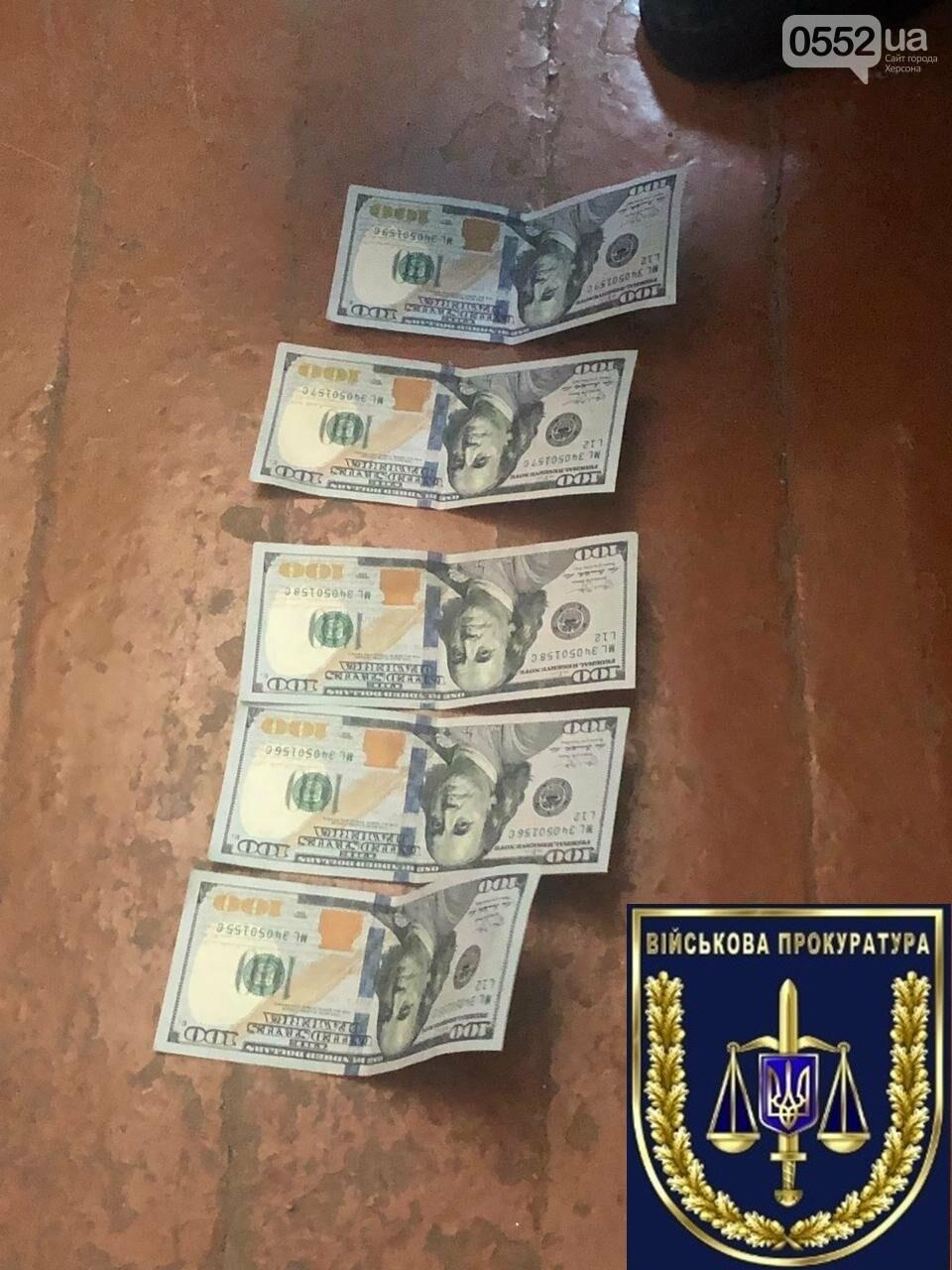 В Херсоне задержан на взятке военный прокурор: требовал 500 долларов с подчиненного , фото-3