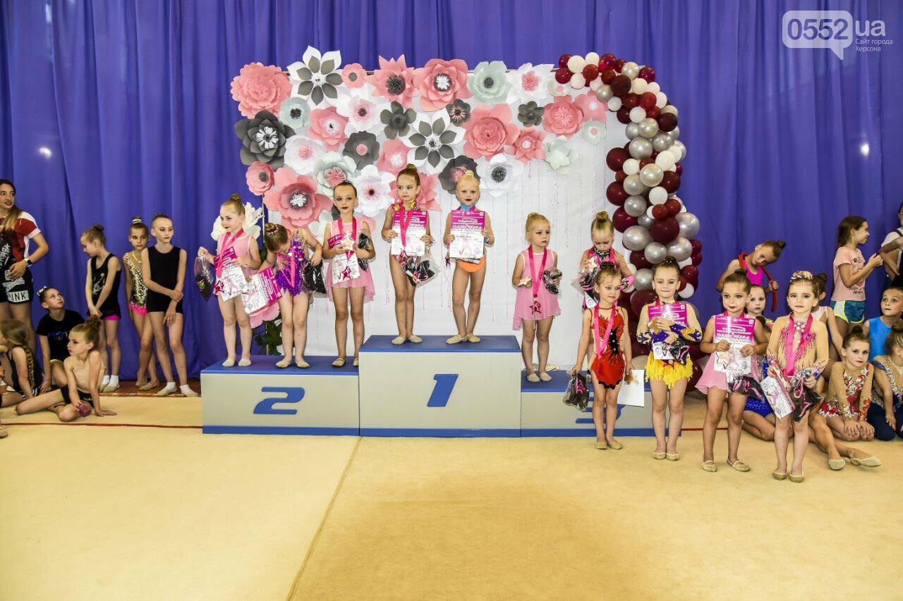 На Херсонщину съехалось 260 гимнасток со всей Украины: самые смелые получили гору подарков, фото-3