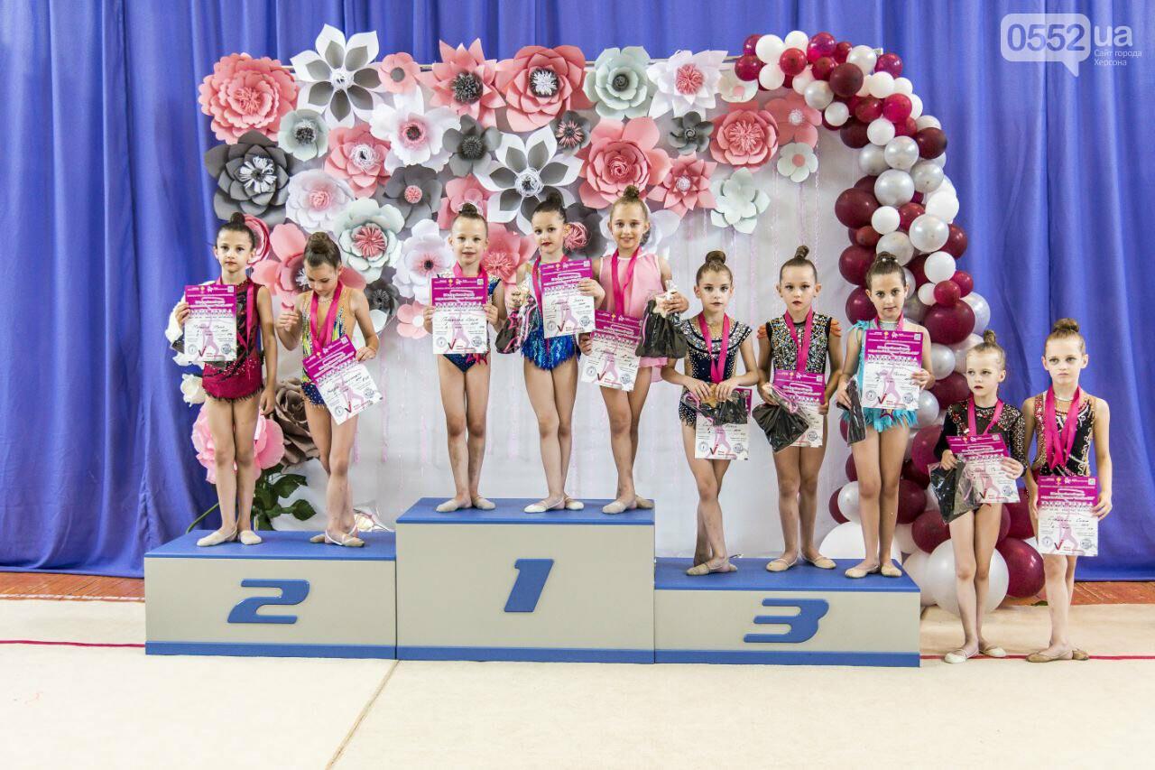На Херсонщину съехалось 260 гимнасток со всей Украины: самые смелые получили гору подарков, фото-1