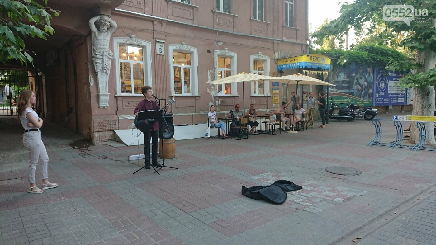 Туристическая кофейня ХерсON впервые в году провела музыкальный вечер на улице, - ФОТО, фото-3