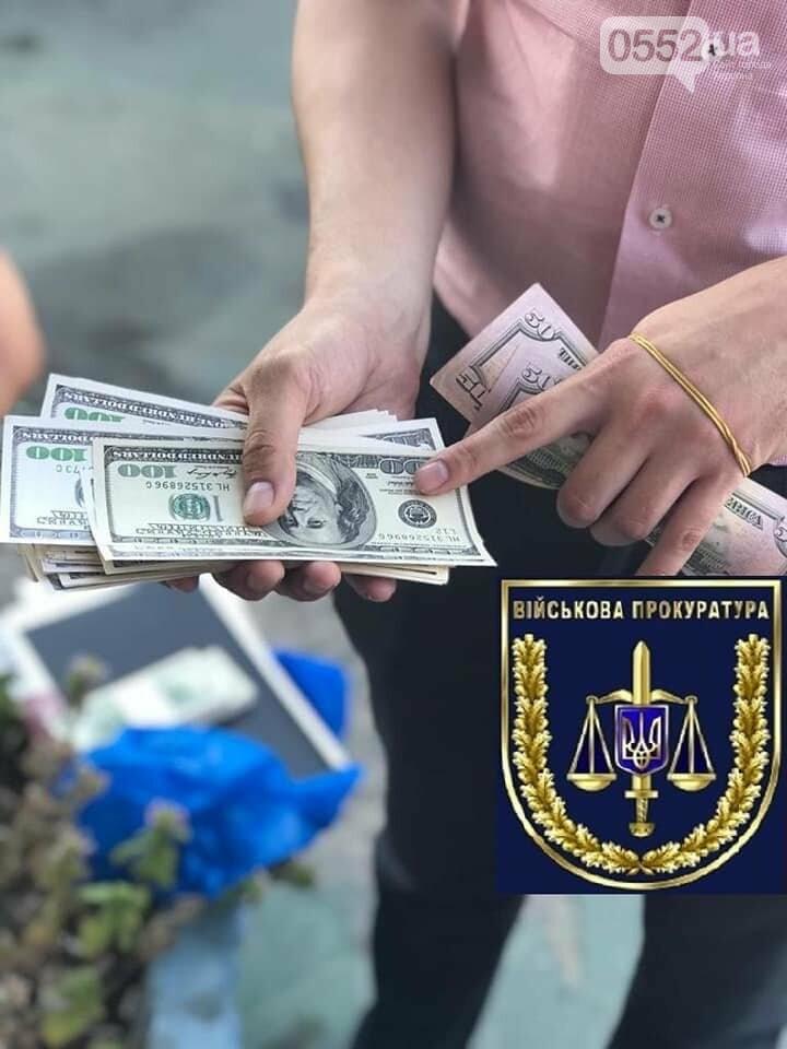 Экс-советник главы Херсонского облсовета Мангера попался на взятке в 30 тысяч долларов, фото-3