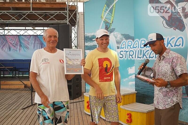 Победителей Чемпионата Украины по виндсерфингу определили и наградили на Херсонщине , фото-4