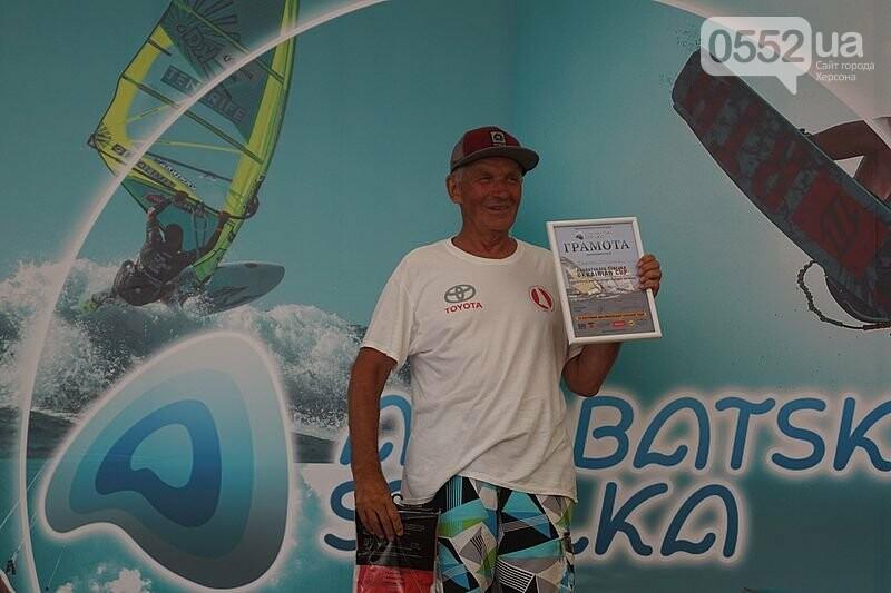 Победителей Чемпионата Украины по виндсерфингу определили и наградили на Херсонщине , фото-5