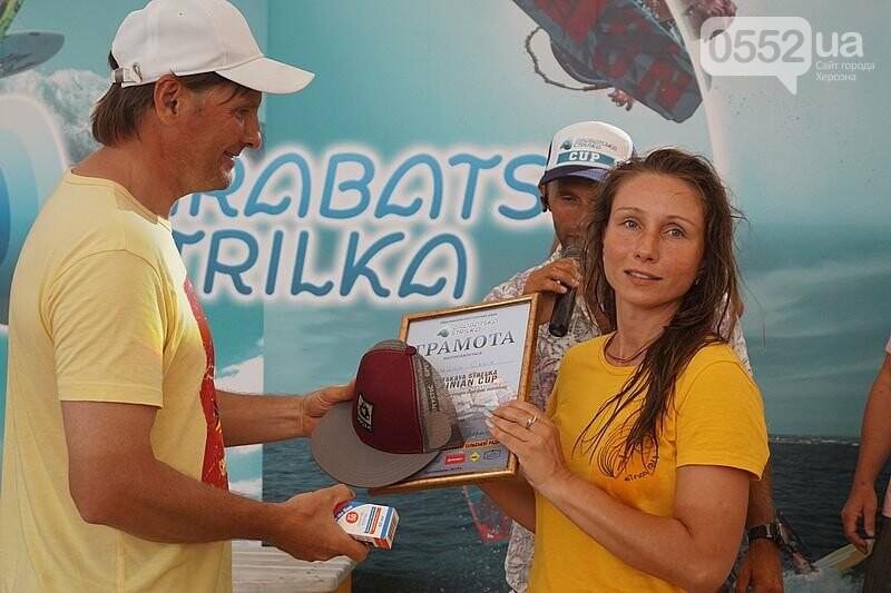 Победителей Чемпионата Украины по виндсерфингу определили и наградили на Херсонщине , фото-3