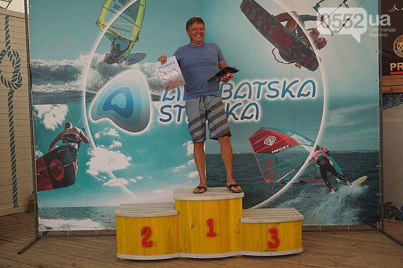 Победителей Чемпионата Украины по виндсерфингу определили и наградили на Херсонщине , фото-6
