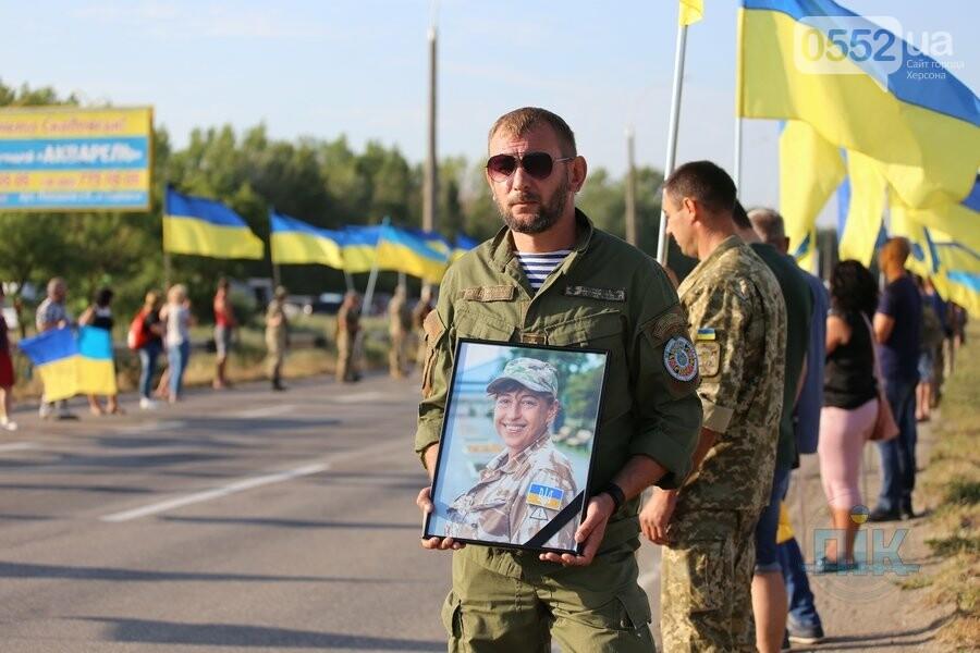 Погибшую на Донбассе военного медика Ирину Шевченко Херсон провожает в последний путь, фото-1