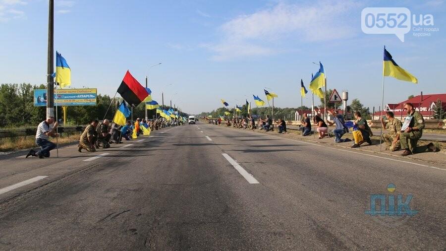 Погибшую на Донбассе военного медика Ирину Шевченко Херсон провожает в последний путь, фото-5
