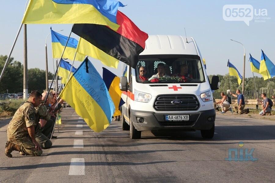Погибшую на Донбассе военного медика Ирину Шевченко Херсон провожает в последний путь, фото-2