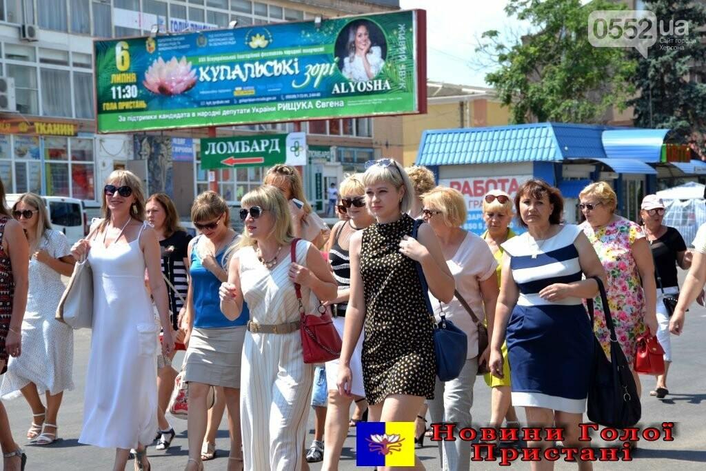 На Херсонщине в Голой Пристани «звезды» поют в честь открытия фестиваля «Купальские зори» , фото-1