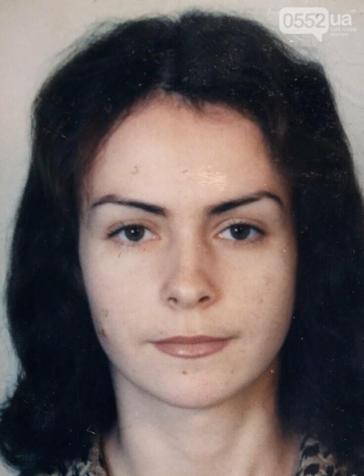 Помогите найти человека: на Херсонщине уже вторую неделю ищут без вести пропавшую женщину, фото-1