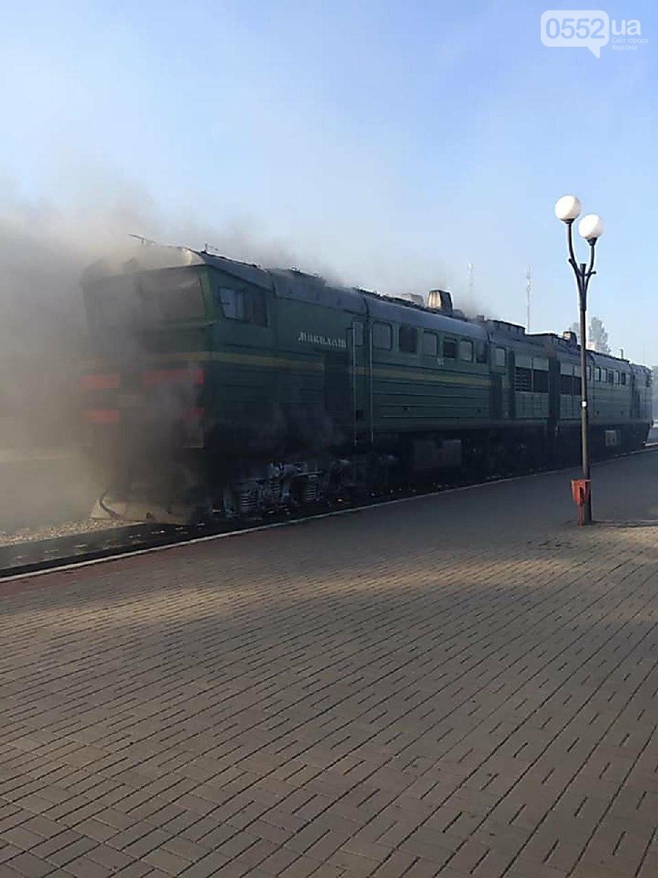 Загорелся локомотив поезда Херсон-Киев: перепуганные люди в шоке прыгали из окон (ВИДЕО), фото-5