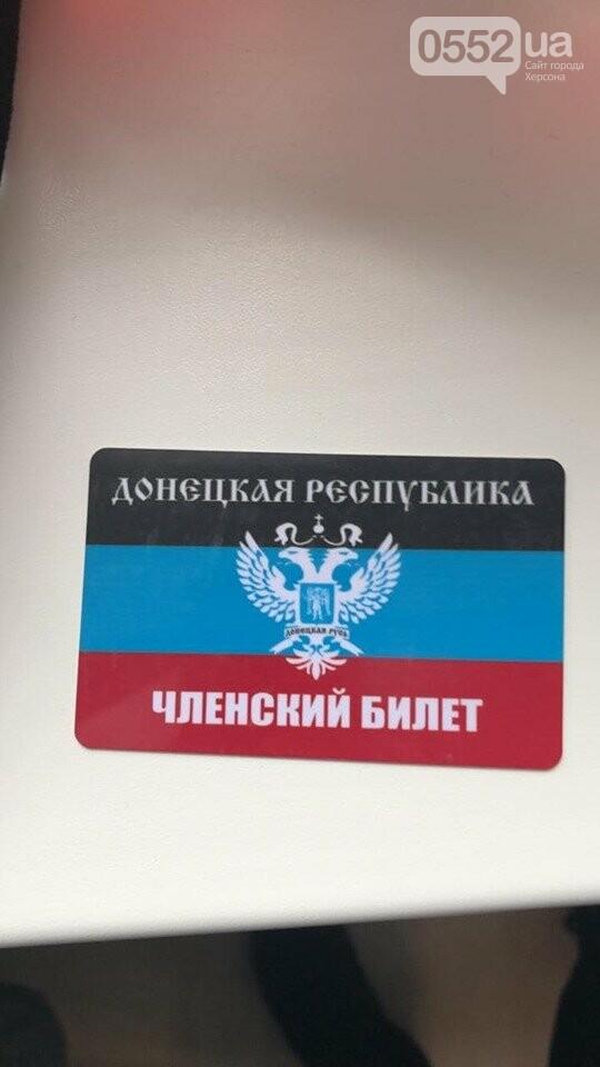 На Херсонщине поймали банду «черных регистраторов» причастных к хищениям на 1,5 миллиарда гривен, фото-7