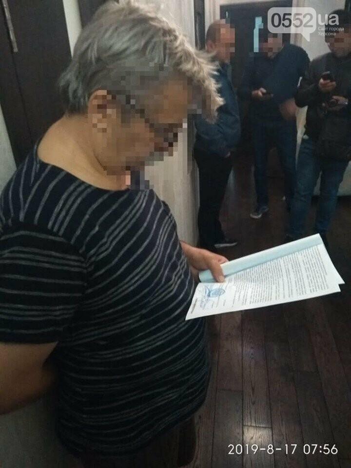На Херсонщине поймали банду «черных регистраторов» причастных к хищениям на 1,5 миллиарда гривен, фото-5