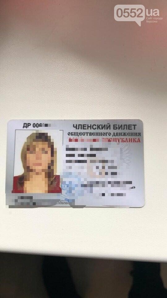 На Херсонщине поймали банду «черных регистраторов» причастных к хищениям на 1,5 миллиарда гривен, фото-3