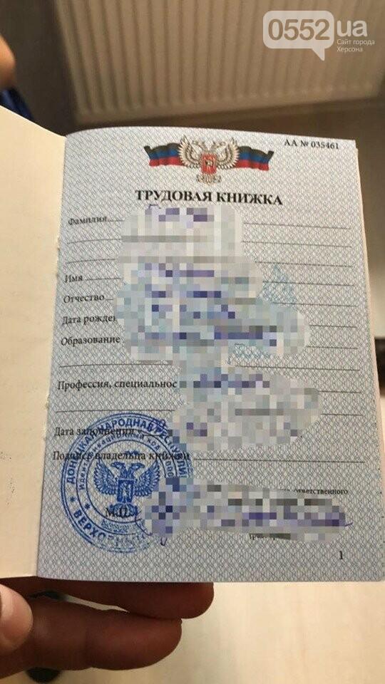 На Херсонщине поймали банду «черных регистраторов» причастных к хищениям на 1,5 миллиарда гривен, фото-2