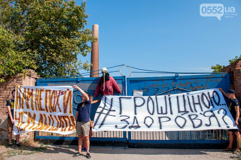 Мэра Херсона и участников акции протеста не пустили на территорию «вонючего завода» (ФОТО), фото-2