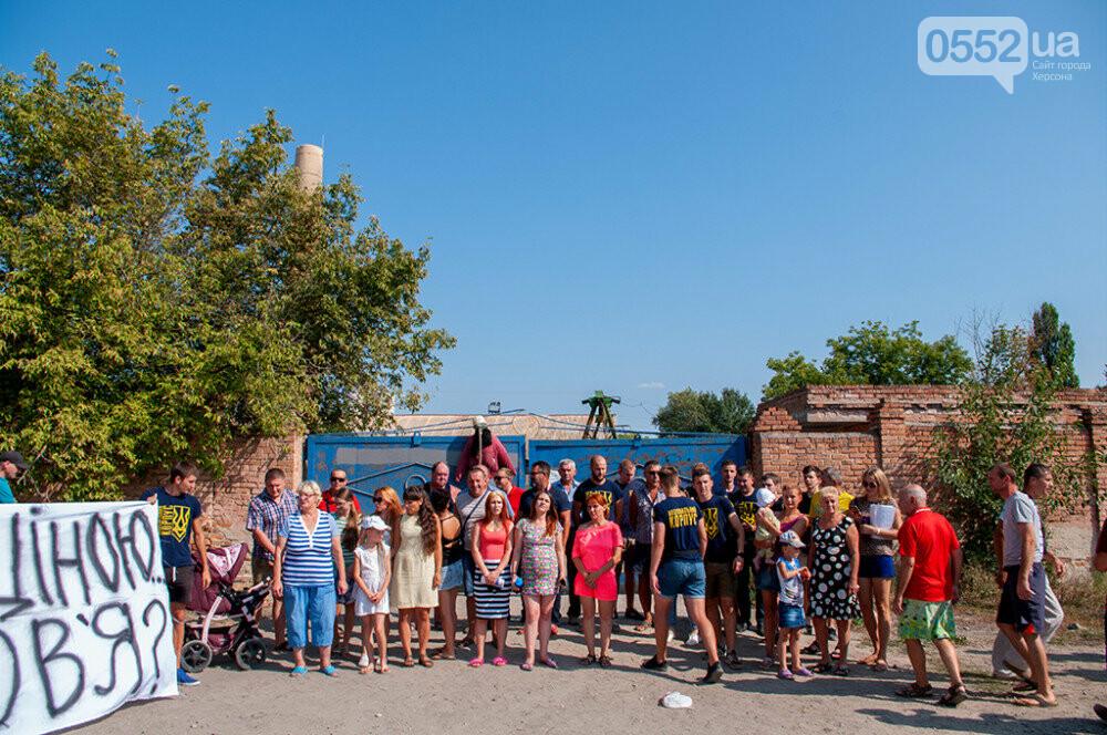 Мэра Херсона и участников акции протеста не пустили на территорию «вонючего завода» (ФОТО), фото-7