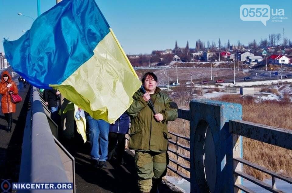 Медик из Херсона, погибшая на Донбассе, посмертно награждена орденом «За мужество», фото-3