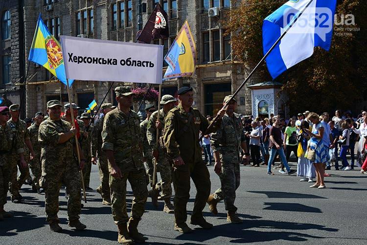 Военнослужащие Херсонщины прошлись колонной в Марше ветеранов по главной улице Киева, фото-1