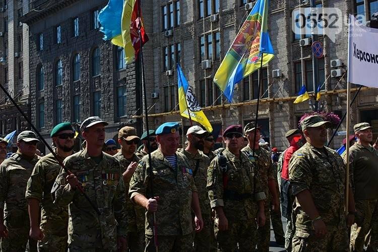 Военнослужащие Херсонщины прошлись колонной в Марше ветеранов по главной улице Киева, фото-2