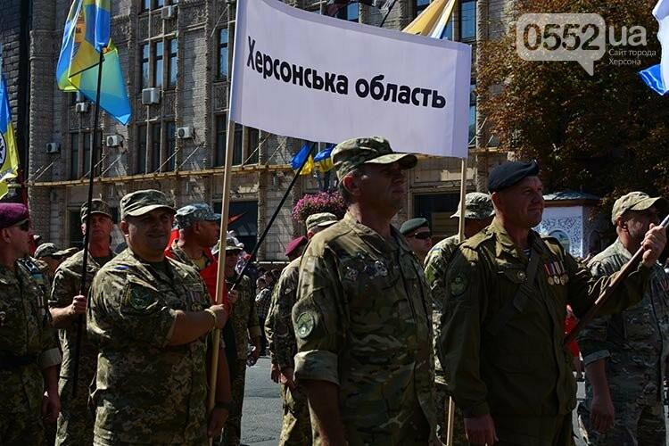 Военнослужащие Херсонщины прошлись колонной в Марше ветеранов по главной улице Киева, фото-3