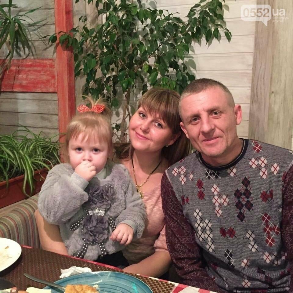 Пять ударов ножом и следы изнасилования: в Херсоне опознали убитую в Гидропарке женщину, фото-2