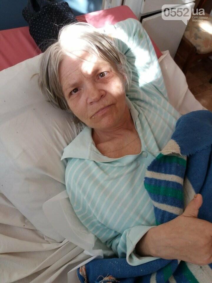 Жителей Херсона и области просят помочь опознать женщину, которая потеряла память, фото-1