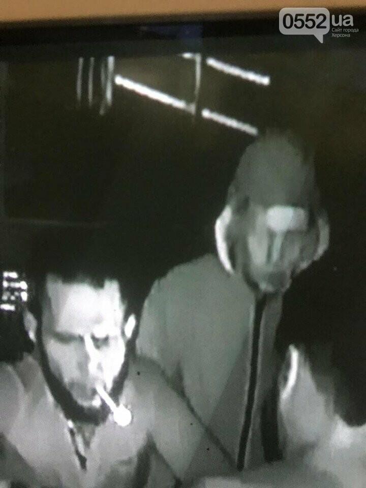 В Херсоне убит и ограблен 28-летний парень: полиция просит свидетелей помочь следствию, фото-3