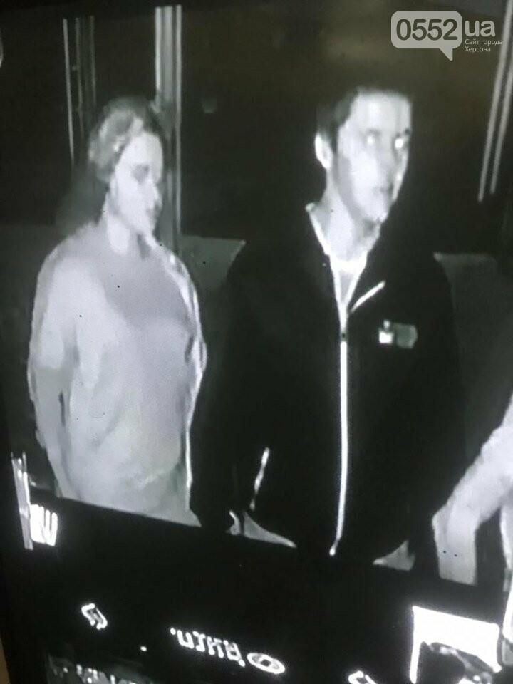 В Херсоне убит и ограблен 28-летний парень: полиция просит свидетелей помочь следствию, фото-1
