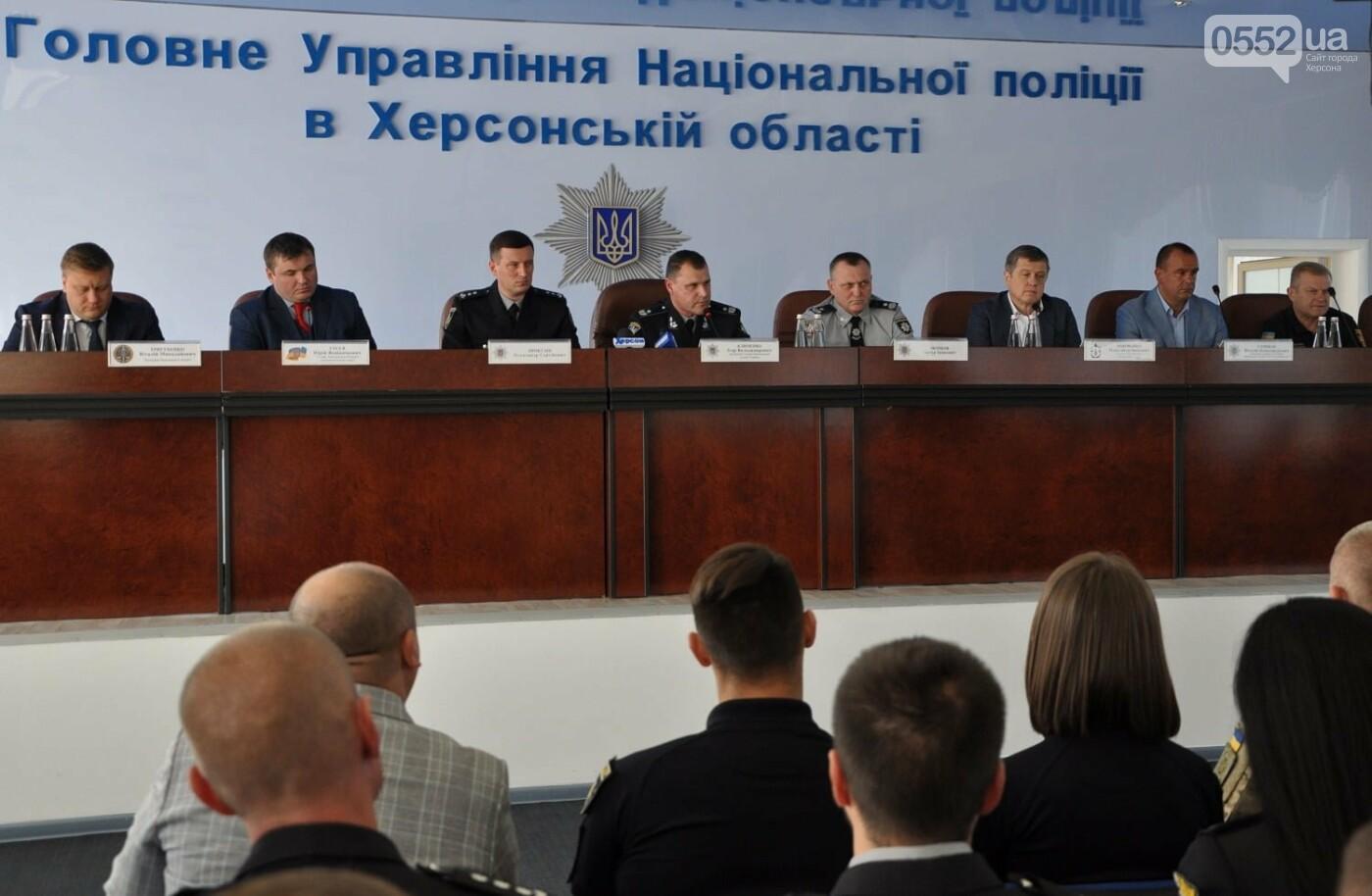 В Херсонской области новый начальник Главного управления Национальной полиции, фото-4