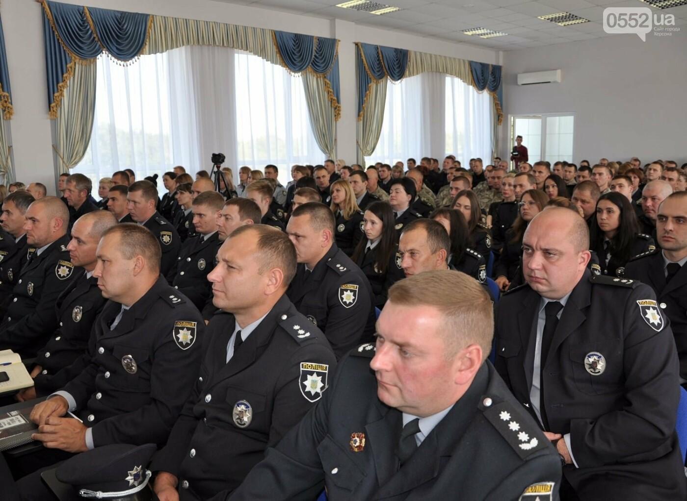 В Херсонской области новый начальник Главного управления Национальной полиции, фото-3