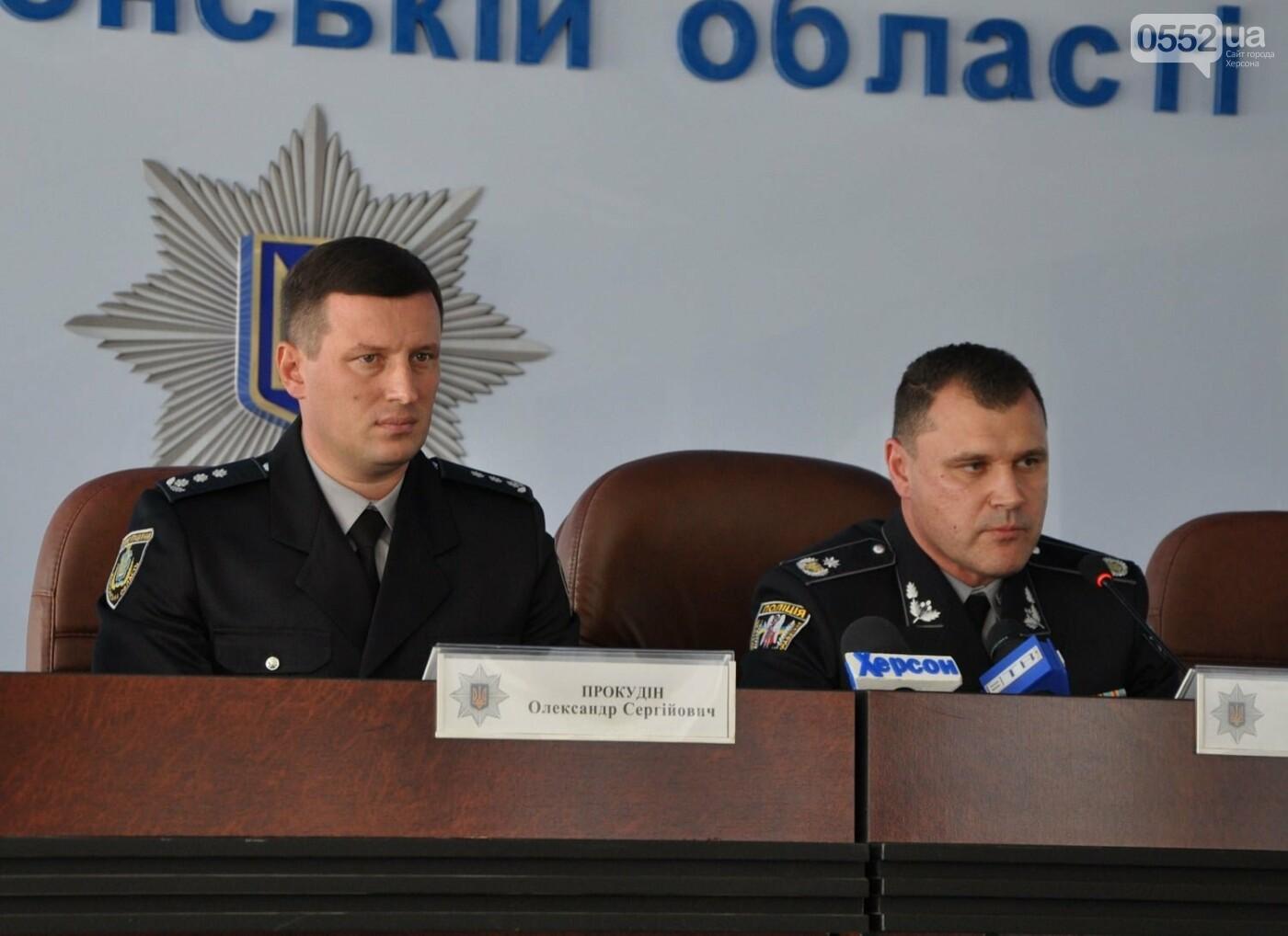 В Херсонской области новый начальник Главного управления Национальной полиции, фото-2