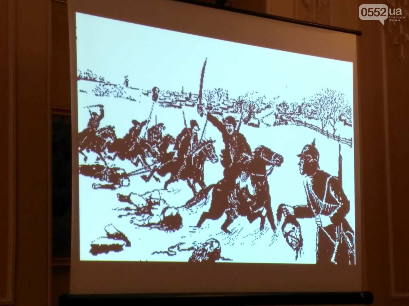 Презентация работ художника Исаака Айзеншера