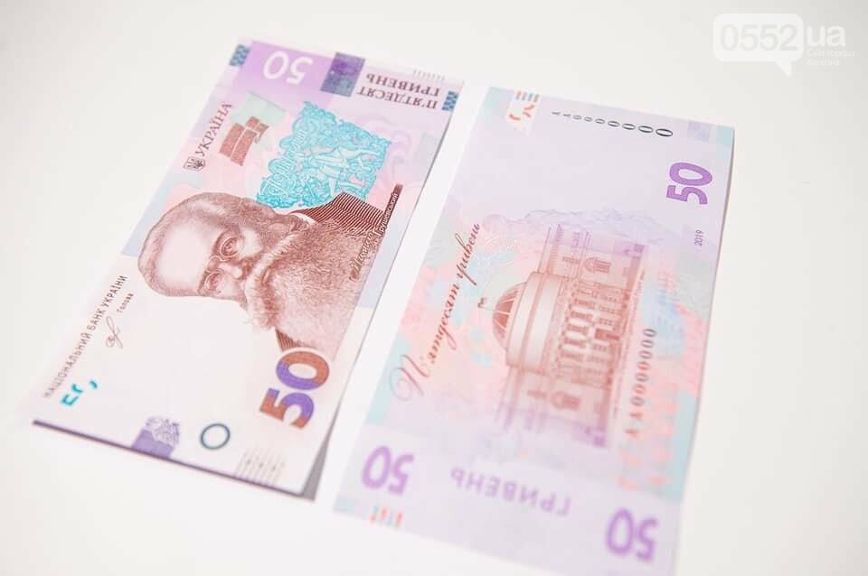 НБУ предупреждает жителей Херсона и области: новые деньги менять на старые не нужно, фото-5
