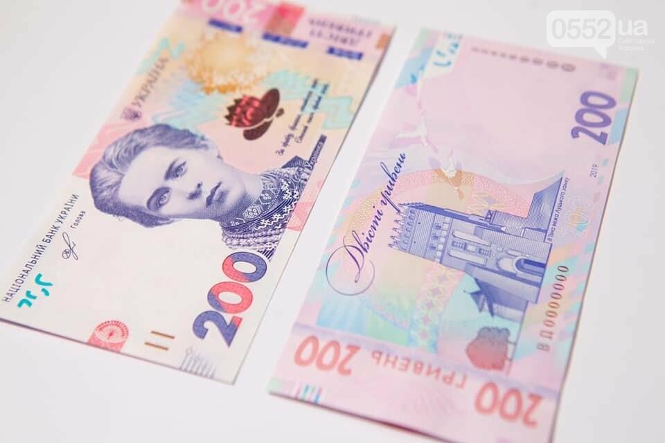 НБУ предупреждает жителей Херсона и области: новые деньги менять на старые не нужно, фото-6