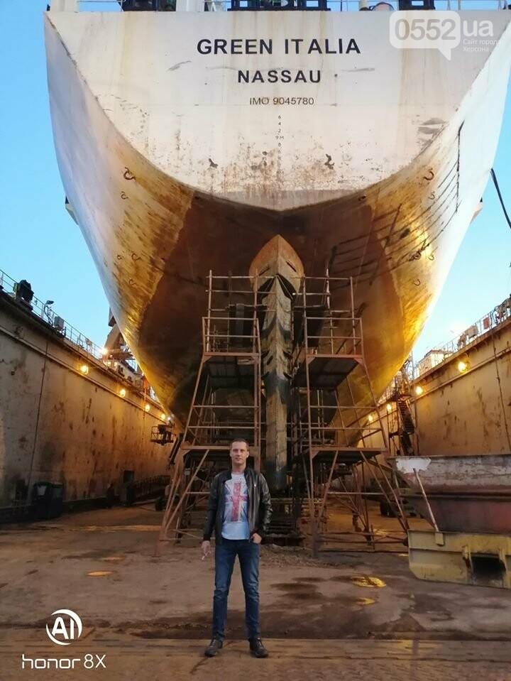 Моряк из Херсона пропал в Атлантическом океане при загадочных обстоятельствах , фото-1