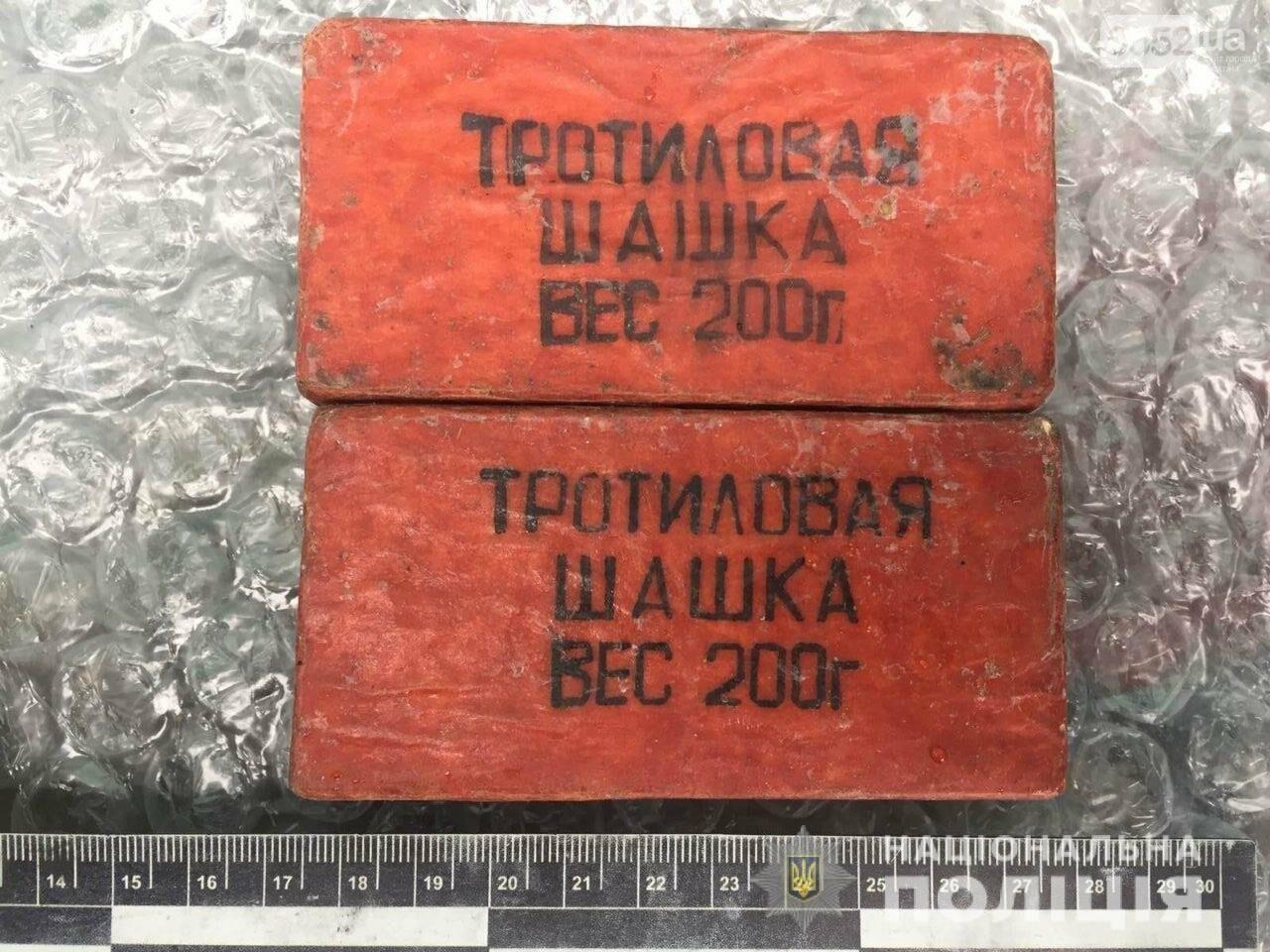 Тротиловые шашка и ручные гранаты продавал на рынке Херсонщины мужчина всем желающим, фото-1