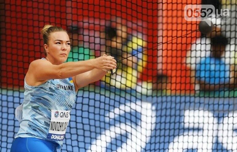 Спортсменка из Херсона поедет на летние Олимпийские игры 2020 в Токио, фото-1