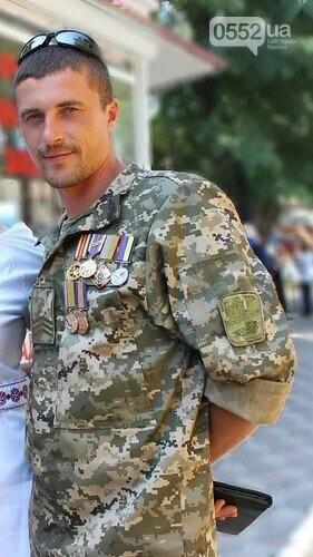 Народных Героев Украины родом из Херсона президент наградил орденом «За мужество» посмертно, фото-1
